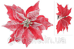 Декоративный цветок Пуансеттия на клипсе 20 см, цвет - красный (24 шт)