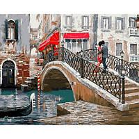 Картина по номерам Мост влюбленных 40х50см, С Коробкой