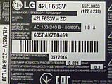 Платы от LED TV LG 42LF653V-ZC.BRUYLDU поблочно, в комплекте (разбита матрица)., фото 2