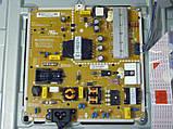 Платы от LED TV LG 42LF653V-ZC.BRUYLDU поблочно, в комплекте (разбита матрица)., фото 4