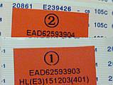 Платы от LED TV LG 42LF653V-ZC.BRUYLDU поблочно, в комплекте (разбита матрица)., фото 7