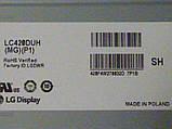 Платы от LED TV LG 42LF653V-ZC.BRUYLDU поблочно, в комплекте (разбита матрица)., фото 8