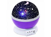 Ночник-проектор звездного неба вращающийся Star Master Dream с USB (Стар мастер), фиолетовый, фото 1