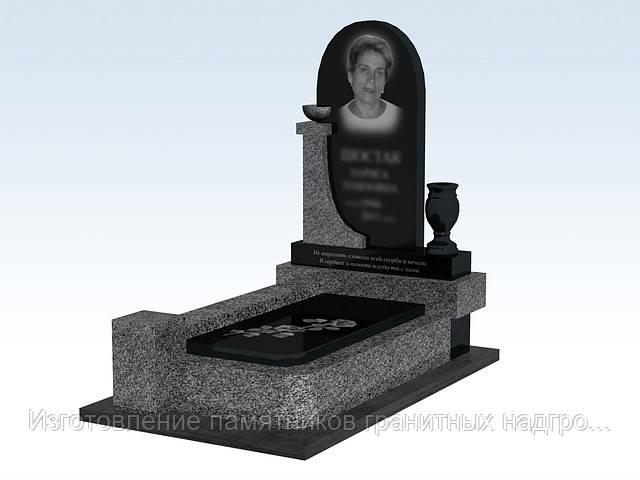 Надгробные памятники цена симферополь памятники цены и фото урал