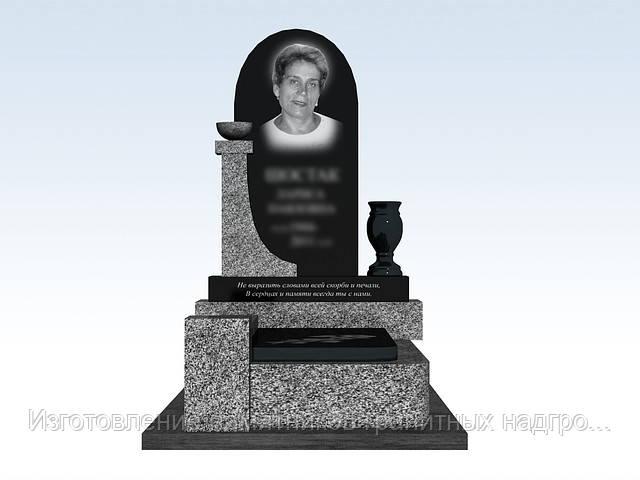 Цены на памятники симферополь купить памятник москва в Майкоп