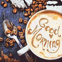 Раскраска антистресс по номерам Good Morning 40 х 40 см, Без Коробки