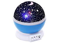 Ночник-проектор звездного неба Star Master Dream с USB (Стар мастер), синий, фото 1
