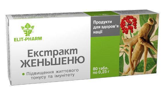 Экстракт женьшеня (Элит-Фарм) 80 табл., фото 2