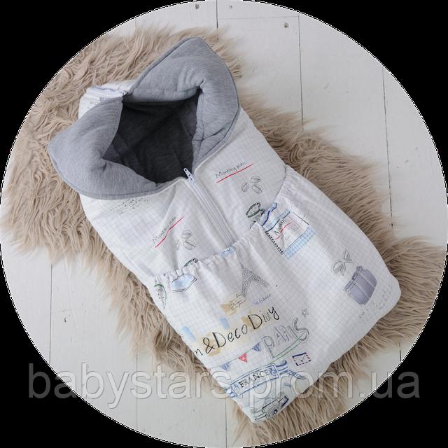 Конверт-трансформер для новорожденного