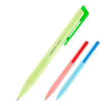Ручка масляная автоматическая Just Axent 1070