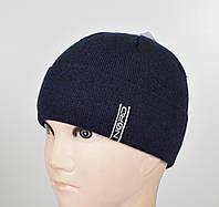 Мужская шапка Nord S-1802 синий, фото 1