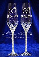 Свадебные бокалы с датой и кольцами в стразах (Тюльпаны)