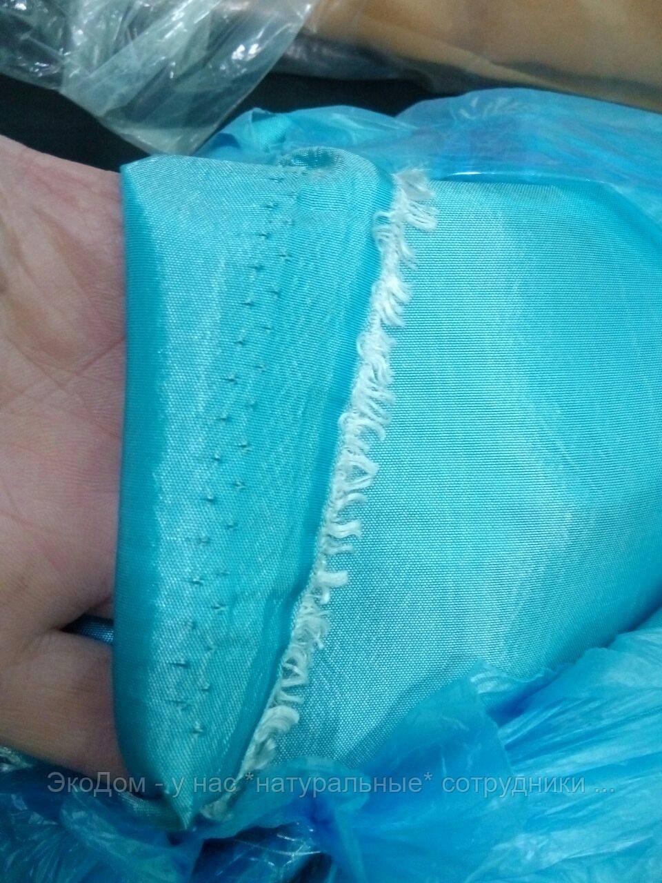 Тафта (атлас) (ш.2,85м) голубая
