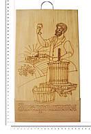 """Дошка сувенірна з випалюванням винороба і написи """"Закарпаття"""" 19*33 см, фото 1"""