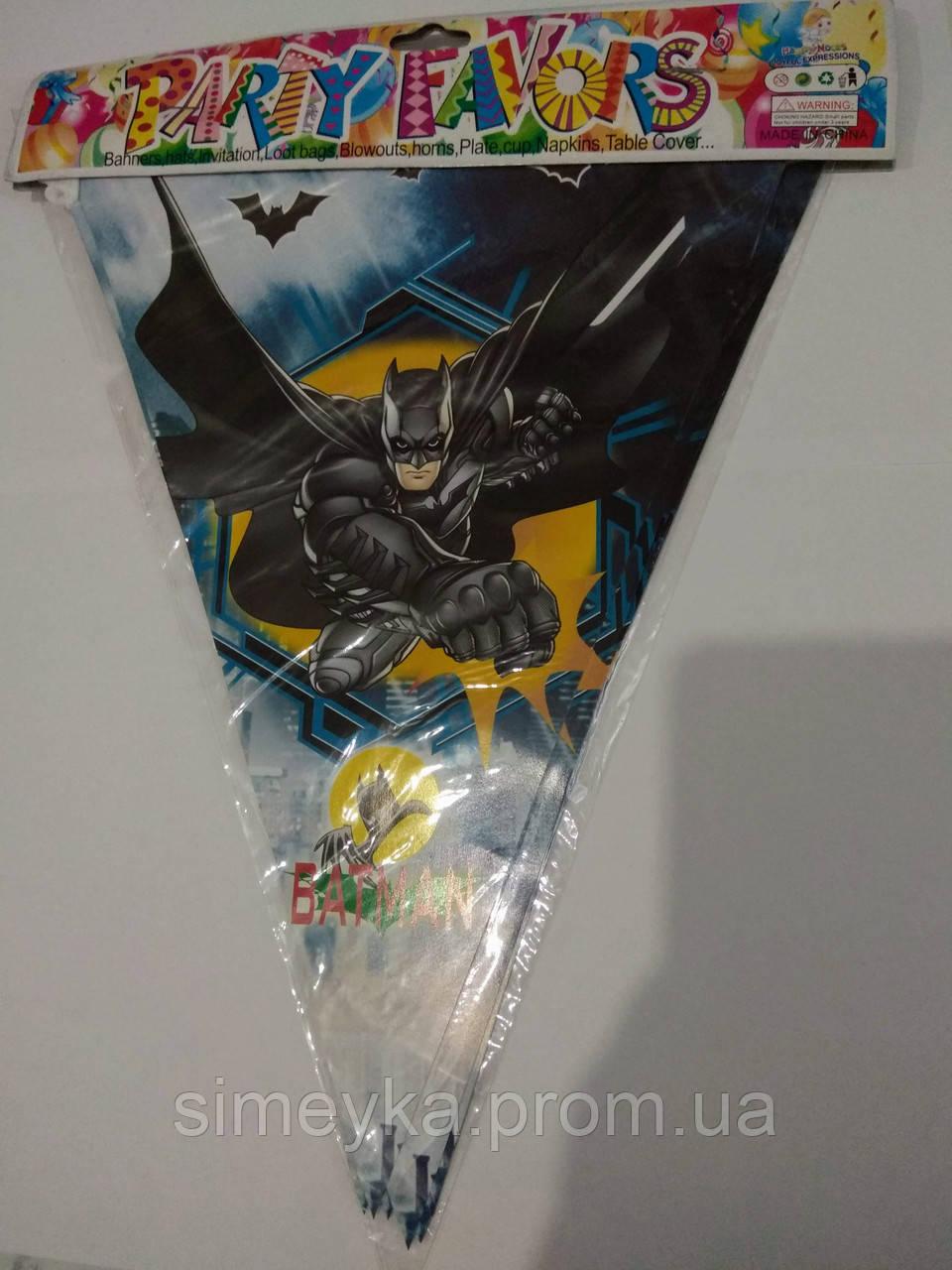 """Гірлянда з трикутних прапорців (двостороння), довжина близько 2,2 м, """"Бетмен"""""""