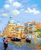 """Картина по номерам """"Лазурь Венеции"""" 40х50см, С Коробкой"""