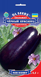 Баклажан Черный красавец, пакет 0.5 г - Семена баклажан