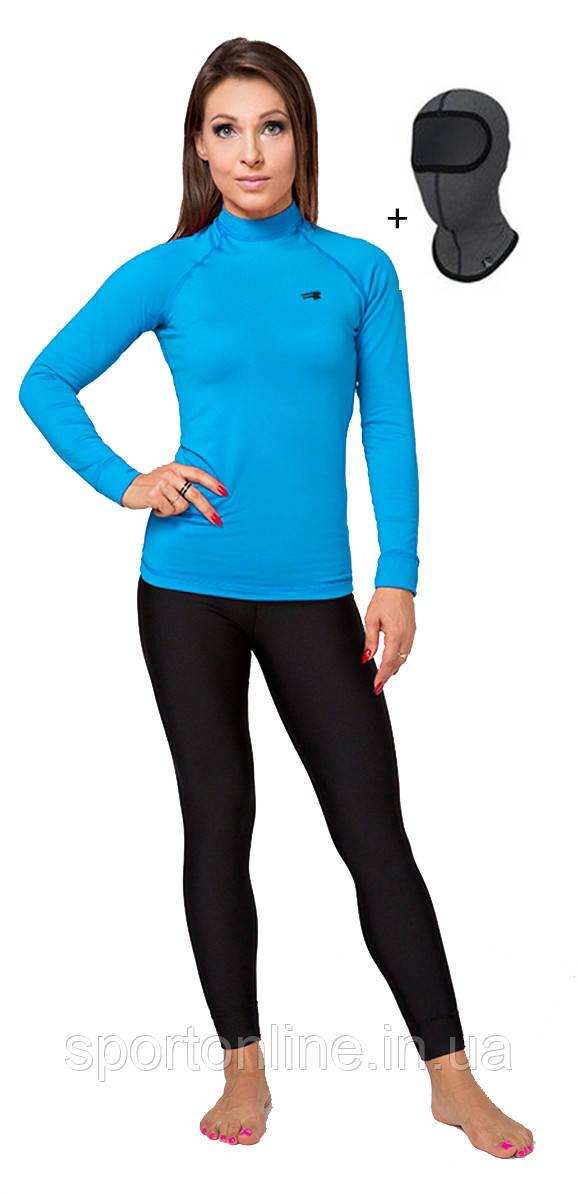 Женское спортивное тёплое термобелье Radical Acres комплект голубой с чёрным