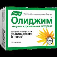 Олиджим для диабетиков Эвалар 100 табл. Сочетание инулина и джимнемы для поддержания уровня сахара в норме
