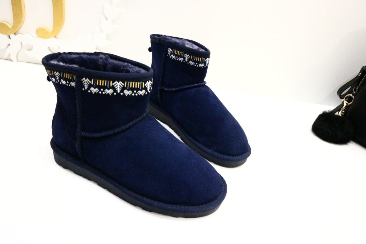 Угги синие замшевые 7-4806 (JJ)