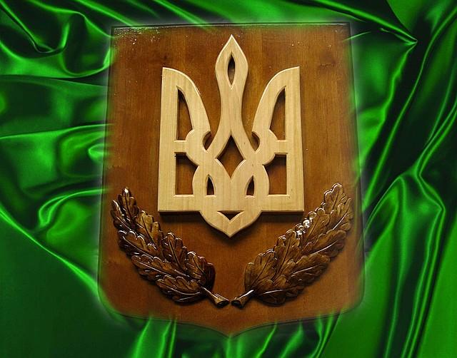 """Герб """"Трезубец""""резной"""