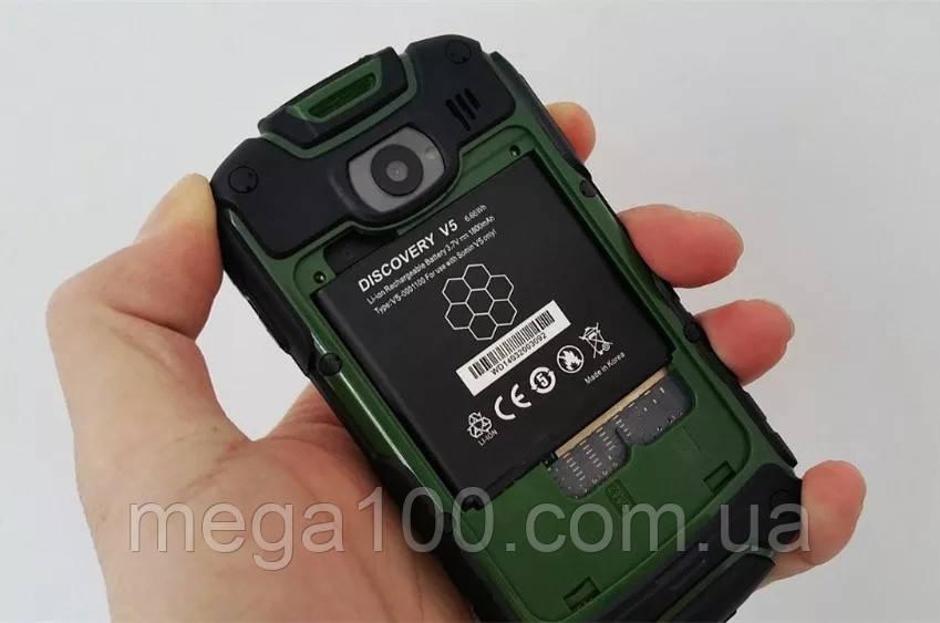 Батарея, аккумулятор для discovery V5