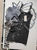 Костюм: сарафан, свитер и сумка, для девочки, 140 - 164. Детское, подростковое модное платье.