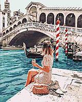 """Картина по номерам """"Влюбленная в Венецию"""", отличный подарок, 40 х 50 см, Без Коробки"""