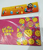 """Запрошення на дитячий день народження, в упаковці 10 шт. з конвертиками. """"Смайли"""""""
