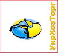 "Санки ""Ватрушка""(""Тюбинг"") 100 см., фото 1"