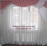 Жесткий  ламбрекен Стайл Розовый