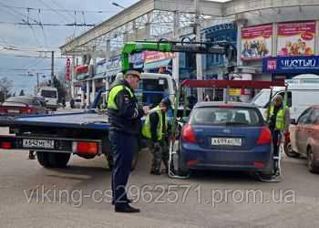 Как в Украине будут эвакуировать на штрафплощадку неправильно припаркованные авто