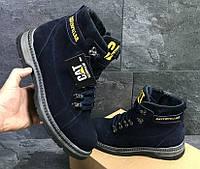 Зимние ботинки Caterpillar (синие)