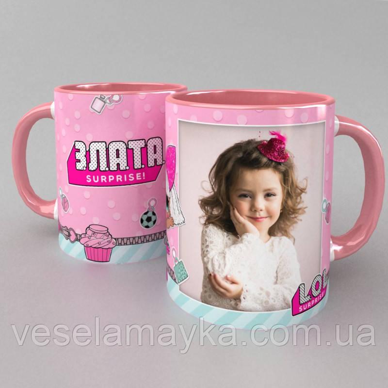 Іменна чашка LOL Surprise з фото