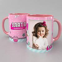 Именная чашка LOL Surprise с фото