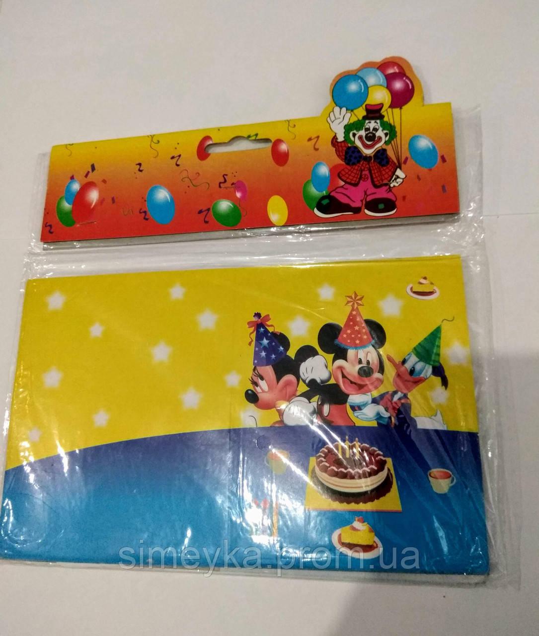 """Запрошення на дитячий день народження, в упаковці 10 шт. з конвертиками. """"Міккі Маус"""""""