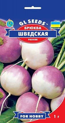Брюква Шведская, пакет 2 г - Семена брюквы, фото 2