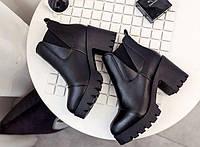 Черные укороченные ботинки на тракторной подошве, фото 1