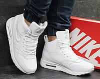 Зимние кроссовки Nike Air Max 87 (белые)