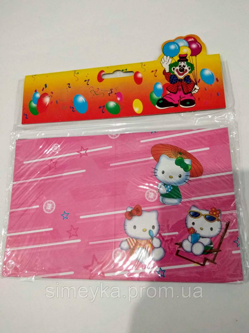 """Запрошення на дитячий день народження, в упаковці 10 шт. з конвертиками. """"Хелоу Кітті"""""""