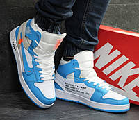 Зимние кроссовки Nike Air Jordan 1 Retro (голубые с белым)