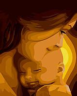 Картины по номерам для взрослых Мамино счастье 40х50см, С Коробкой
