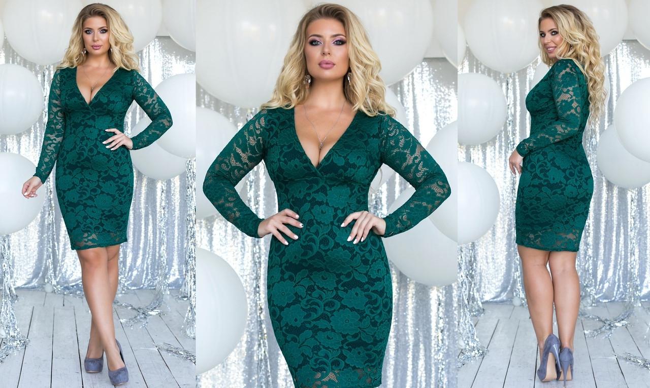 bdd89d049d7850e Элегантное вечернее женское платье в больших размерах 1131