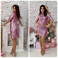 Платье с жидким люрексом арт. M323 розовый металлик