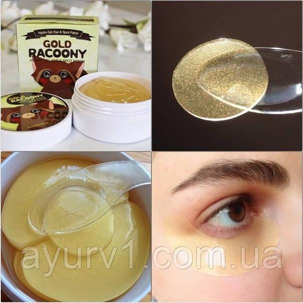 Гидрогелевые золотые патчи / Gold Racoony Hydrogel Eye & Spot Patch / 60 шт