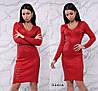 Платье стильное модное вязанное со шнуровками и мерцающим напылением разные цвета Smch2866