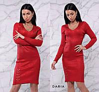 Платье стильное модное вязанное со шнуровками и мерцающим напылением разные цвета Smch2866, фото 1