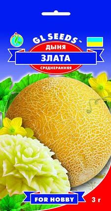 Дыня Злата, пакет 3 г - Семена дыни, фото 2
