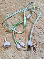 Универсальный USB зарядный кабель 3в1 (N-10)