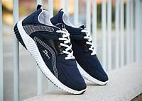 Удобные спортивные кроссовки с синей полосой, фото 1